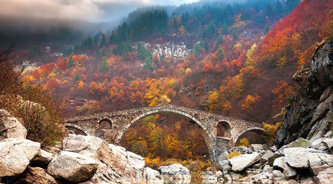 2 Devil's Bridge In Rhodope Mountains, Bulgaria