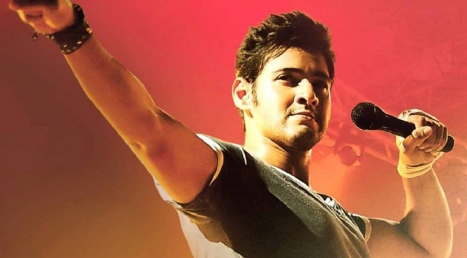 mahesh-babu-new-hd-wallpaper