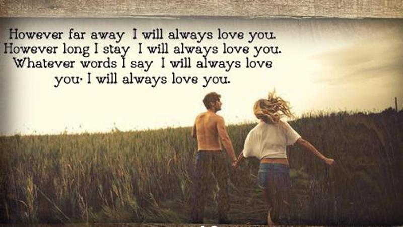 Love Wallpapers With Matter : 22 Heart Touching I Love You Quotes