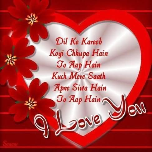 i-love-you-hindi-poetry-graphic