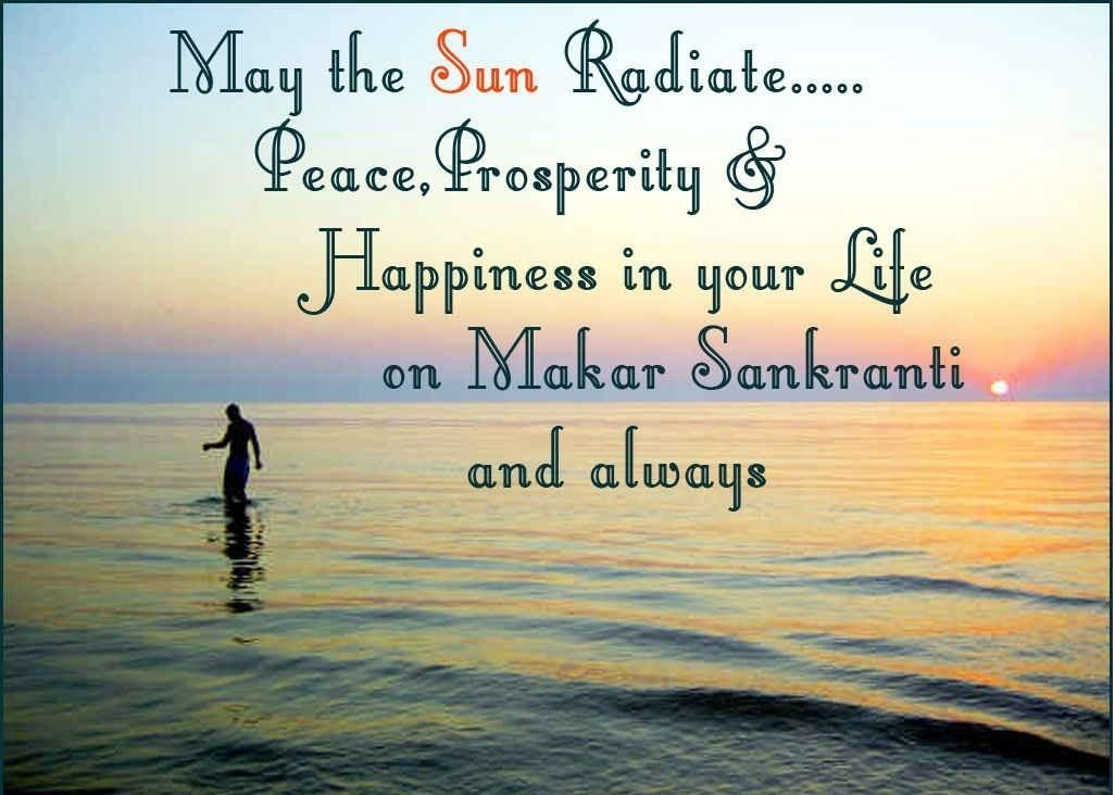 happy-quotes-quotes-about-happiness-may-the-sun-radiate-peace-prosperity-and-happiness-in-you-life